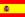 Español = Espanhol